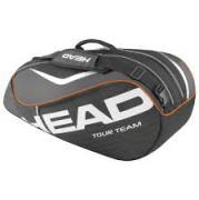 HEAD Sport HEAD Tour Team Backpack hátizsák2015 fekete